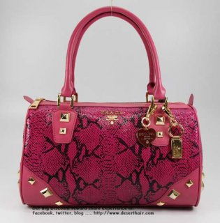 Prada Mini Pink 68127 Bag