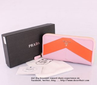 Prada 0506-4 Beige With Orange Wallet